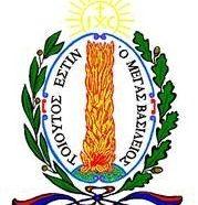 Anunţ: Capitlu Provincial al Surorilor OSBM